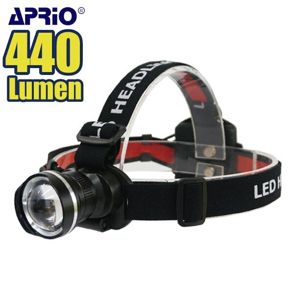 ヘッドライト LED 懐中電灯