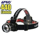 【あす楽対応】 ヘッドライト LED 懐中電灯 440ルーメン T6 CREE 電池式 単3電池 アウトドア 釣り 夜釣り キャンプ 作業用ライト 防災 防災グッズ 作業用ライト 【RCP】