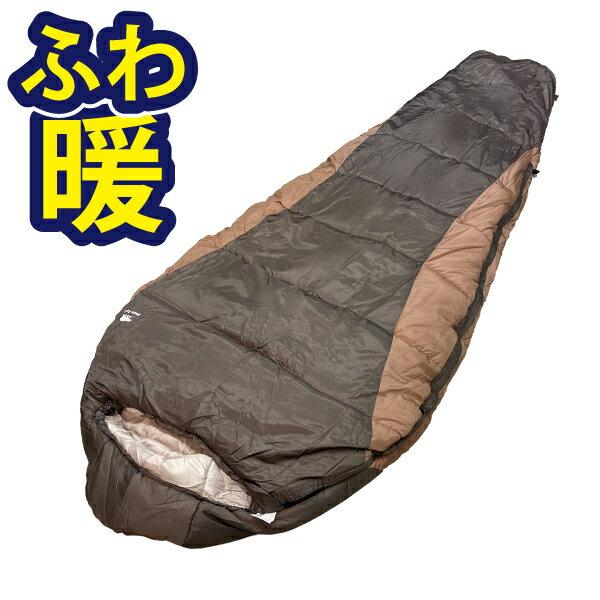 BearsRock -15度マミー型ふっくら包み込まれる暖かさ洗える寝袋4シーズン寝袋防災冬用キャンプツーリングアウトドアキャ