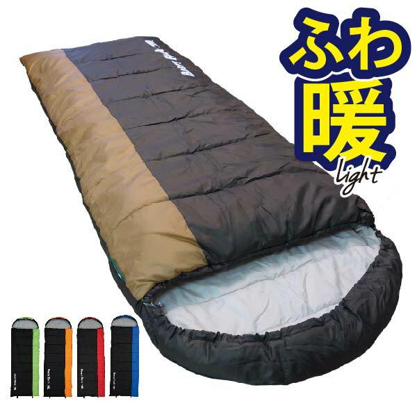 BearsRock -6度封筒型ふんわり暖かい3.5シーズン洗える寝袋ふわ暖キャンプ防災ツーリングアウトドア洗える寝袋 用夏用