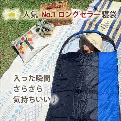 帽子をかぶったまま寝袋に入る女性