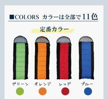 カラーは全部で11色