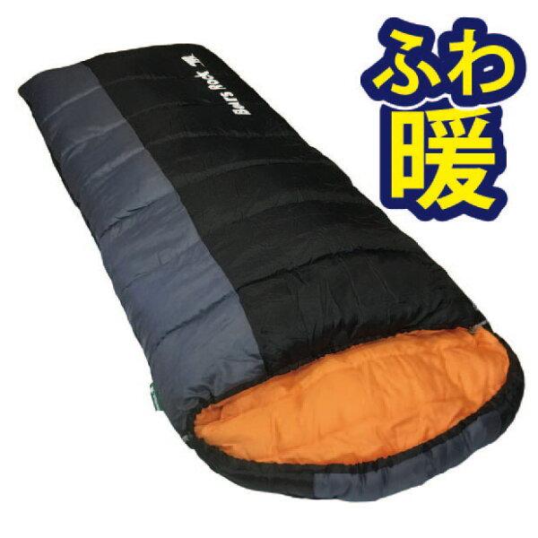 BearsRock キングサイズ封筒型大きいふんわりと布団のような寝心地ぽかぽか暖かい洗える寝袋4シーズントラック用布団寝袋-
