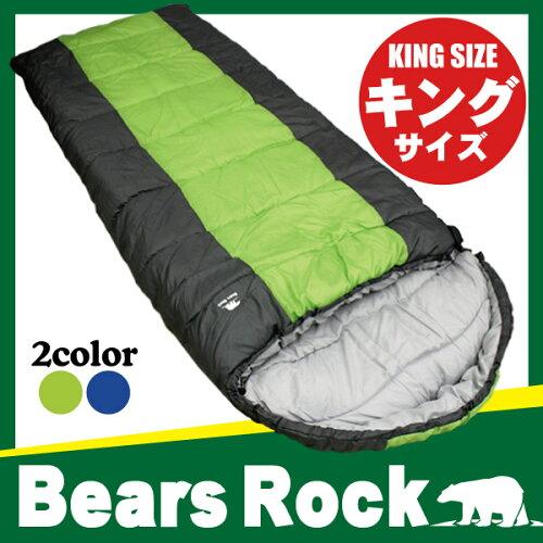 FX-403K 寝袋 封筒型 -12度 キングサイズ 洗える寝袋 シュラフ 布団 ふとん 仮眠用...