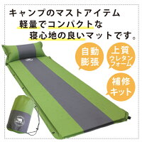 3cmマットslide01