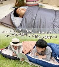 寝心地と保温力1