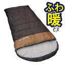 【Bears Rock】 -30度 封筒型 ワイド ふんわり厚みのある布団のような寝心地 大きい ゆ...