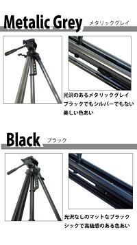 【APRIO】どのカメラにも使えますアルミ三脚170cm軽量最低60cm〜最高170cmビデオカメラ一眼レフ一眼レフ用運動会発表会入学式デジカメカメラ撮影LT-170大型クイックシュー収納ケース付き170cm