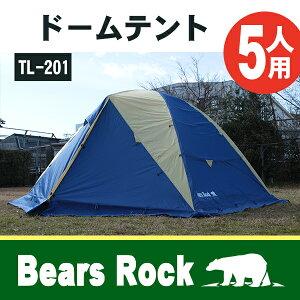 ドームテント アウトドア キャンプ