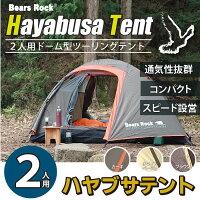 2tent_haya_slide_01