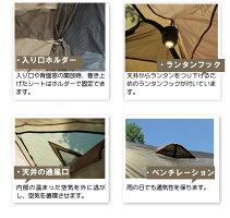 6人用ワンタッチテント