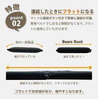 マット10cm3つの特徴2-1