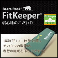 FitKeeper
