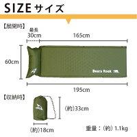 3cmマットslide02サイズ