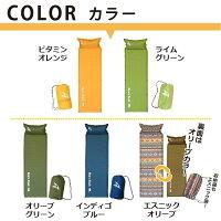 3cmマットslide04_カラー1