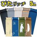 【Bears Rock】 枕まで心地よい キャンプマット 5cm シングルサイズ 自動膨張式 寝袋マ