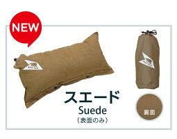 pillow7302_color_sue