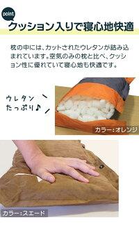 pillow7302setumei02