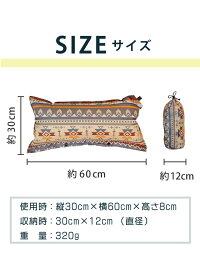 pillow7302setumei05