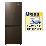 Hisense ハイセンス 2ドア冷凍冷蔵庫 HR-G1501 ブラック ガラストップ 木目調(154L)【アウトレット】【送料込(北海道・九州・離島・沖縄別途)】【代引き不可】