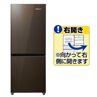 Hisenseハイセンス2ドア冷凍冷蔵庫HR-G1501ブラックガラストップ木目調(154L)【アウトレット】【送料込(北海道・九州・離島・沖縄別途)】【代引き不可】