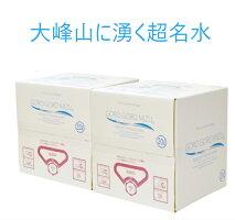 【2箱セット】ごろごろ水20リットル(BOX)×2箱