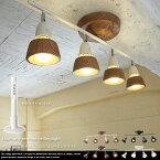 送料無料天井照明シーリングライトハーモニーリモート白熱球付き