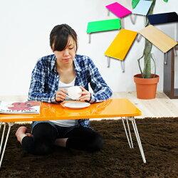 カラフルローテーブル(リビングテーブルセンターテーブルローテーブル折りたたみ完成品カラフル)送料込み