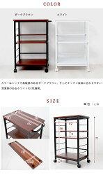 棚板自由設定キッチンワゴン(カウンターワゴンキッチンカウンターキッチンワゴンキッチン収納スチール)