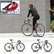 【送料無料】 【今だけ鍵のプレゼント】ロードバイク 700Cクロモリ シングルスピード TRAILER (自転車 クール ドロップハンドル 男女兼用 700C) おしゃれ ギフト 北欧