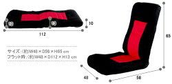 レバー式14段階リクライニング座椅子(座椅子座いす座イスランバーサポート腰痛リクライニング)送料込み【RCP】10P02jun13