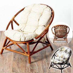 リラックス ラタンチェア(籐の椅子 ラタン 椅子 ラタン ソファ リビング ローチェア 1人掛け クッション パーソナルチェア アジアン リゾート おしゃれ) 送料無料