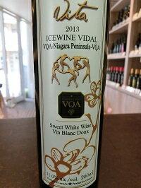 ヴィタヴィダルアイスワイン(200ml)