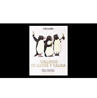 スペインガジェーゴス・デ・ジュビア・イ・カルマアルバリーニョGallegosdeLluviayCalma750ml白ワイン・辛口ギフト/お祝い/動物ラベル/御返し/記念日/誕生日/鳥/ペンギン【ワインショップゴリヨン】