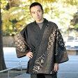 【送料無料】キルト作務衣 古織柄(M-LL)【綿100%日本製秋冬作務衣(さむえ)男性用】