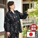 女性用作務衣(さむえ)−うさぎ柄作務衣 〔綿100%〕〔日本製〕(M-...