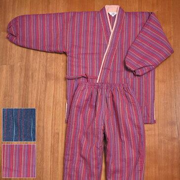 二重衿中綿入り作務衣【冬用 作務衣(さむえ)】女性用(赤・紺)(M-LL)
