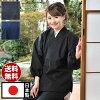 寺用女性作務衣(黒・紺)(M-LL)
