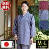 婦人作務衣小柄(濃紺・紫・赤)(M-LL)