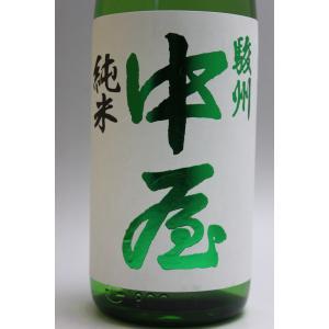 駿州中屋 純米辛口 1800mlの商品画像