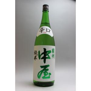 駿州中屋 純米辛口 1800mlの紹介画像2