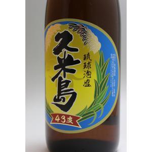 久米島43度1800ml
