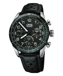 オリスカロブラクロノグラフリミテッドエディション67676614494D腕時計メンズ自動巻限定モデルOrisCalobra