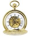 ハッフマン 懐中時計
