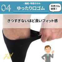 5本指ソックス絶対に肌が見えないロング丈メンズ綿防寒冬用黒無地3足五本指靴下