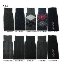 5本指ソックスクルー丈デザイン10足組25-28cm