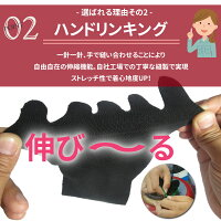 5本指強力消臭ソックス旭化成消臭ROICA使用無地クルー丈3足組メンズ25-27/27-29cm