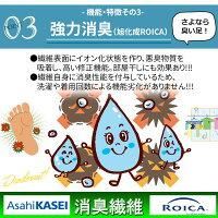 5本指強力消臭ソックス旭化成消臭ROICA使用無地くるぶし丈5足組メンズ25-27/27-29cm