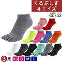 rasox ラソックス メンズ・レディース ソックス 靴下 スプラッシュ・カバー (CA141CO01)ラソックス rasox【メール便可】