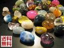 天然石 パワーストーン ミックス天然石 300g量り売り 天然石 原石磨き ヒマラヤクォーツ入り 送料無料
